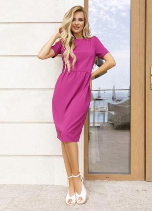 Модное платье с короткими рукавами