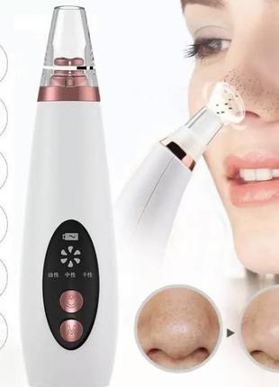 Вакуумний очищувач пор обличчя
