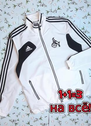 🎁1+1=3 фирменная мужская белая спортивная куртка олимпийка adidas оригинал, размер 48 - 50