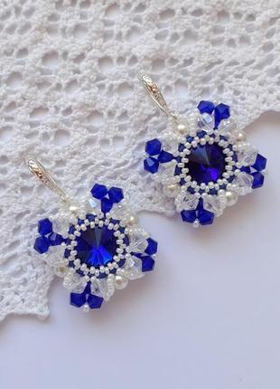 Серьги, серёжки, сережки, кульчики бело-синие из бисера ручной работы, бижутерия
