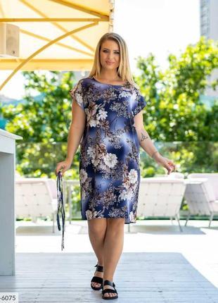 Платье на 48-58 размер