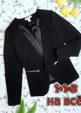 🎁1+1=3 фирменный женский базовый черный пиджак жакет h&m, размер 44 - 46