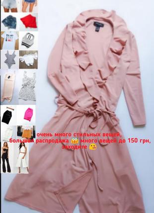 Очень красивое летнее платье сарафан на запах с воланами стильное розовое