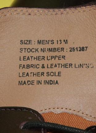 Туфли мужские giorgio brutini, размер 47,59 фото