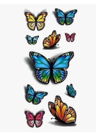 Боди арт, 3д бабочки
