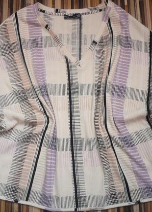 Фактурная свободная блуза