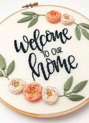 """Вышитая надпись """"добро пожаловать"""" картина / декор для дома"""