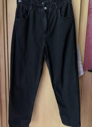 Актульные джинсы zara