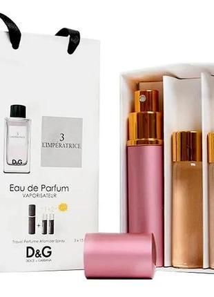 Набор парфюмы dolce&gabbana 3 l`imperatrice, 3x15 мл