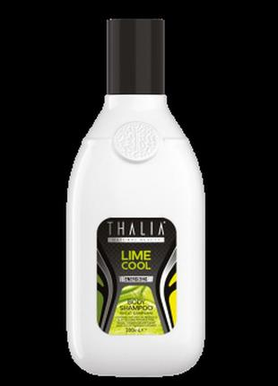 Гель для душу lime & cool для чоловіків, 300 мл