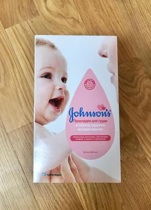 Прокладки вкладыши для груди во время кормления johnson's baby