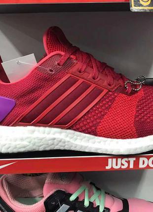 Новые кроссовки adidas, оригинал