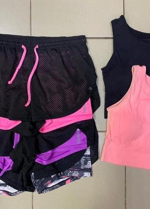 Спортивные двойные шорты