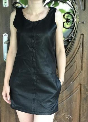 Сарафан платье moschino
