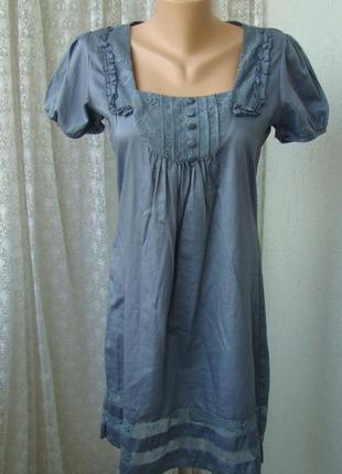 Платье женское легкое летнее хлопок мини бренд atmosphere р.44 №3230а