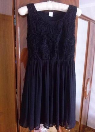 Распродажа! чёрное нарядное платье