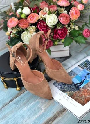 ❤ женские бежевые туфли на каблуке ❤
