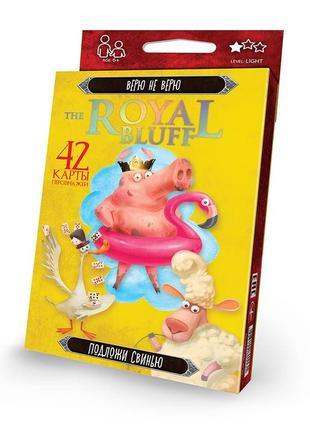Настольная игра, верю не верю danko toys rbl-01-01 royal bluff - подложи свинью