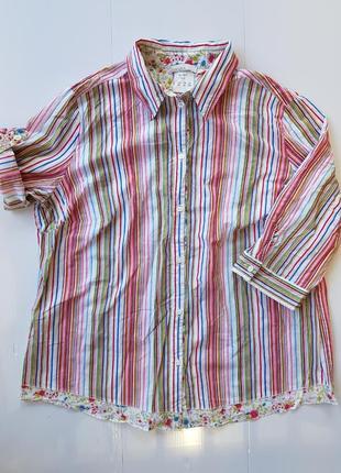 Яскрава рубашка на короткий рукав, рубашка с коротким рукавом