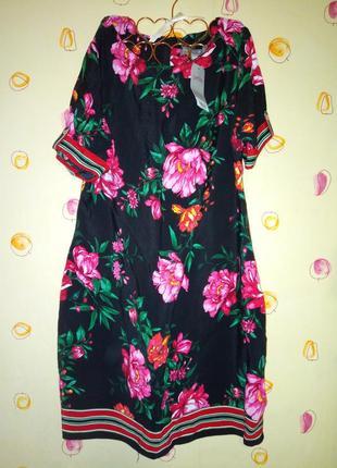 Платье туника размер m