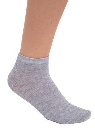 Носки женские светло-серые