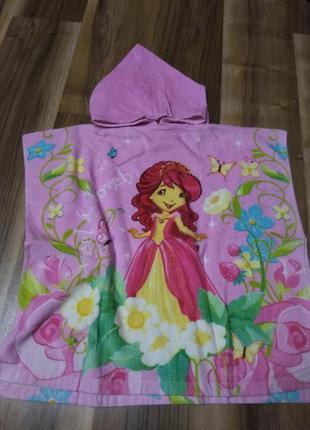 Супер полотенце, халат.
