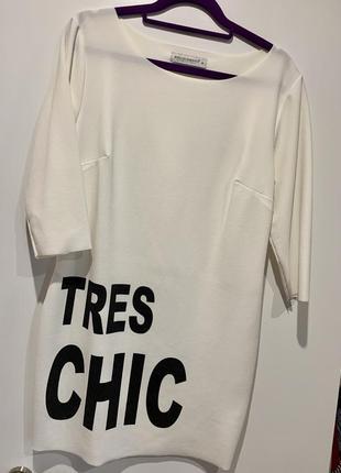 Легкое стильное платье rinascimento, разм s