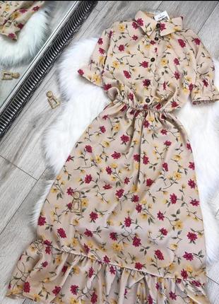 Плаття міді 46017
