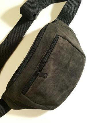 Объемная бананка из натуральной кожи замши кожаная сумка на пояс на плечо барсетка замш