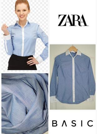✅фирменная рубашка от zara с белым воротником и манжетами