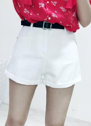 Белые шорты шортики короткие с высокой посадкой талией с поясом ремешком ремнем