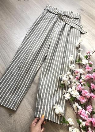 Очень стильный полосатые брюки с высокой талией,