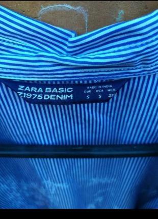 Стильная рубашка мега sale🔥👍