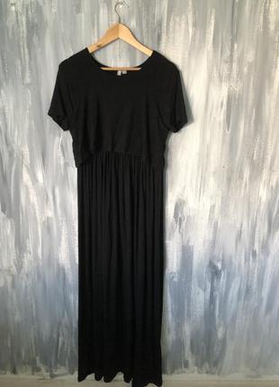 Платье для беременности и кормления asos
