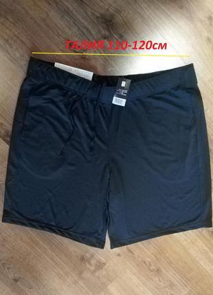 Талия 110+ cпортивные шорты плавки(с перфорацией) crivit черные 2хл (60-62)