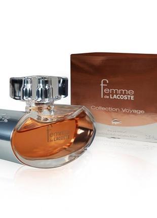 Lacoste femme collection voyage women_original eau de parfum 5 мл затест_парфюм.вода