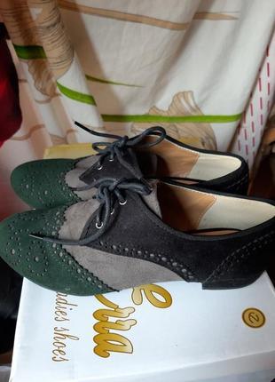 Лоферы туфли оксфорды с перфорацией