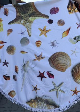 Пляжное полотенце ракушка, круг круглое