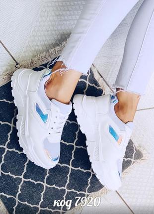 Білі кросівки з голограмою белые кроссовки с голограммой кроси кроссы