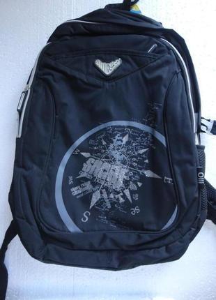Рюкзак подростковый olli (нейлон)