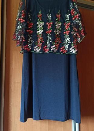 Платье -вышиванка р. 54