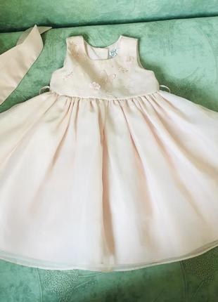 Пудра беж платье шикарное на год,два.