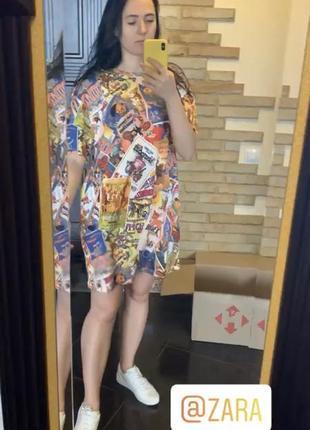 Женское платье zara. новое. из испании. торг. срочная продажа!