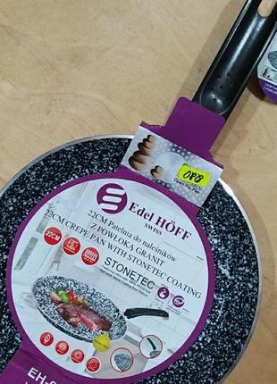 Сковорода для блинов гранит 22см