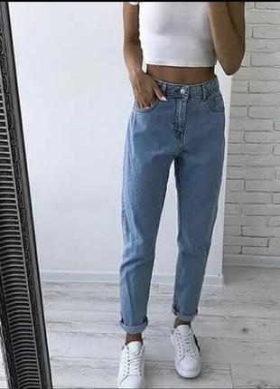 Идеальные джинсы mom