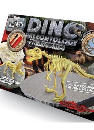 Настольная игра раскопки dino paleontology - danko toys dp-01-01 / 05