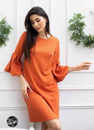 Платье с рукавами-воланами и оборками