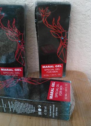 Гель для чоловіків maral gel (мужская сила)