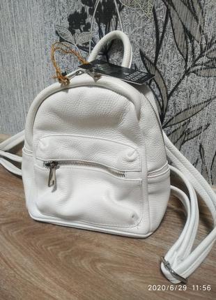 Рюкзак кожа белый италия