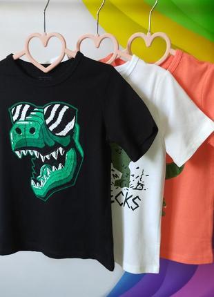 Комплект футболок с динозаврами 4-5 лет